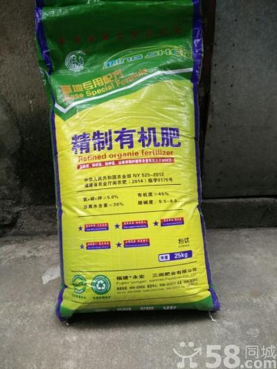 福州鸡粪有机肥(蚯蚓肥)